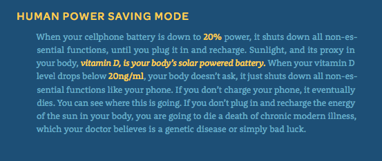 human-power-saving-mode